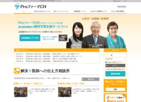 ppc.carenet.com