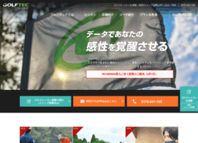 ppc.golfdigest.co.jp