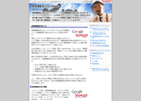 ppc.total-web.jp