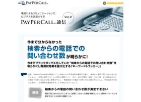 ppcall.jp