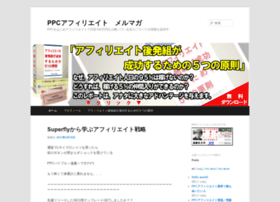 ppcmag.wordpress.com