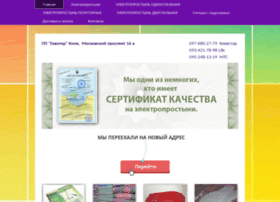 ppekvator.com