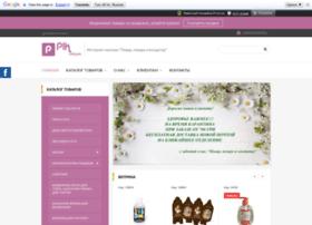 ppik.com.ua
