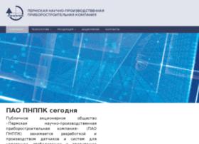 ppk.perm.ru