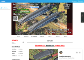 ppknife.com