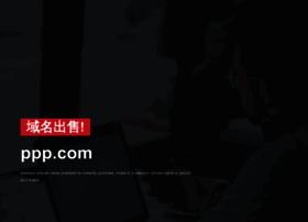 ppp.com