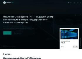 pppcenter.ru