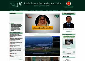 pppo.gov.bd
