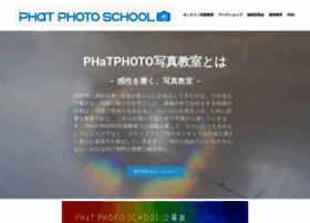 ppschool.jp