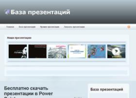 pptbase.ru