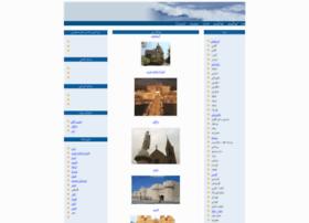 pptourism.com