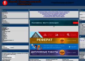 ppu.mybb2.ru