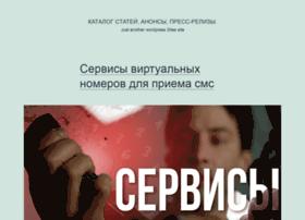 pr-ru.com