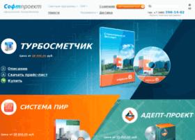 pr-soft.ru