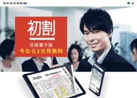 pr.nikkei.com