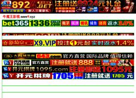 pr7bookmarks.com