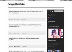 prabanjaveliyil.blogspot.in