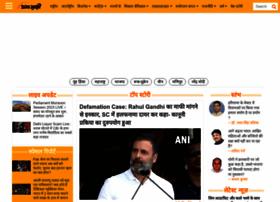 prabhasakshi.com