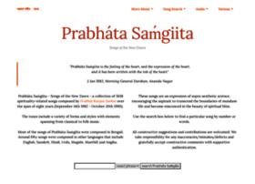 prabhatasamgiita.net
