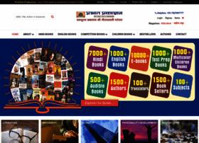 prabhatbooks.com