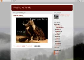 prabhukijaiho.blogspot.in