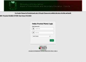 practical.comillaboard.gov.bd