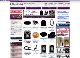 pradoshop.net