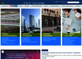 praedium.ru