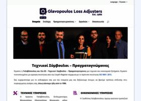 pragmatognomones.gr