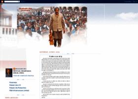 prakashjhachamparan.blogspot.co.nz