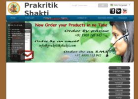 prakritikshakti.com