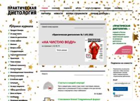 praktik-dietolog.ru