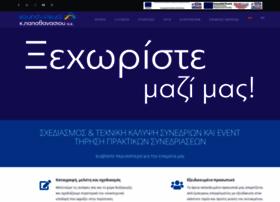praktika.gr