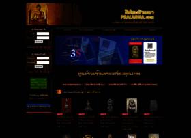 pralanna.com