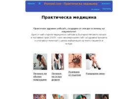 pramed.com