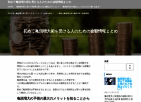 pramsinthehall.com