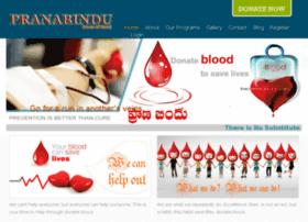 pranabindu.org