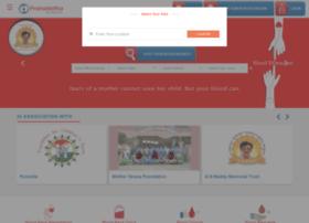 pranadatha.org