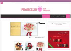 prancelin.com