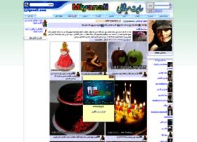 prancess.miyanali.com