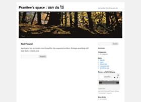 praniteespaceslive.wordpress.com