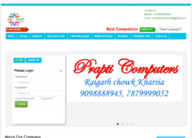 prapti.osplrecharge.in