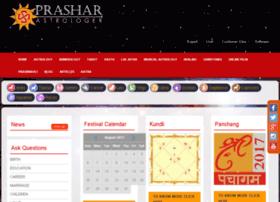 prasharastrologer.com