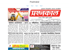 prashnakal.com