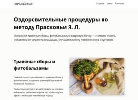 praskoviamoskva.ru