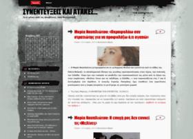 praticabile.wordpress.com