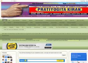 pratiyogitakiran.blogspot.com