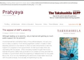 pratyaya.nationalinterest.in