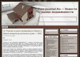 prav-journal.ru