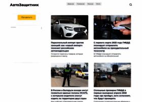 prav-net.ru